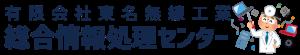 j-sen_logo